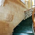 Aplacado Salamanca con moldura Zamora y ménsula Ancona